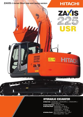 zx225usr-3