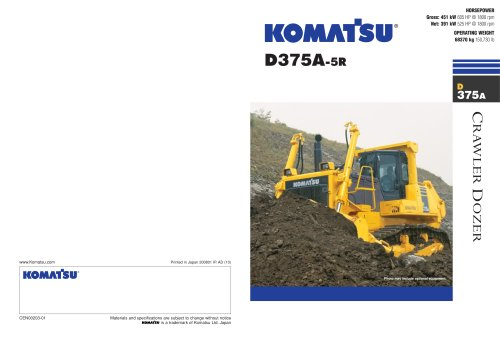 D375A -5R