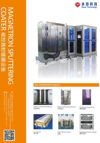 Royal Technology/Magnetron Sputtering Deposition/Planar sputtering/MF/DC sputtering deposition