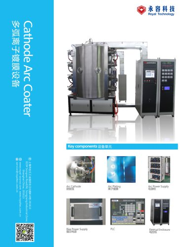 Royal Technology/Multi arc evaporation/Cathodic arc PVD plating/ PVD Arc Plating