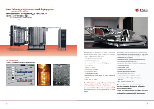 Royal Technology/PVD Deposition Machine/Vacuum Metallizing/Thin Film/Thermal Evaporation/RTEP Series