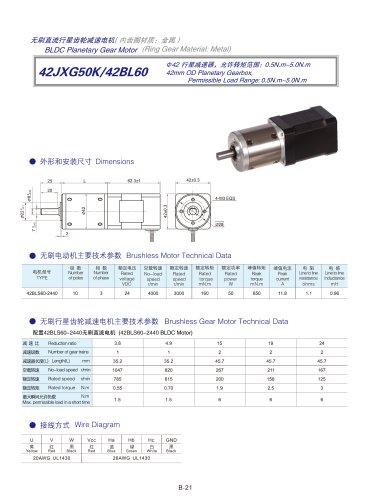 DYD-Brushless Gear Motor-42JXG50K/42BL60