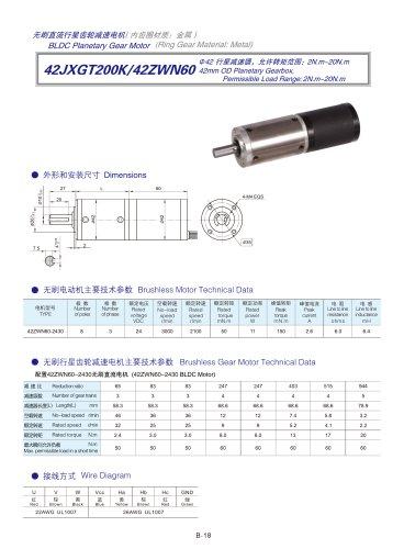 DYD-Brushless Gear Motor-42JXGT200K/42ZWN60