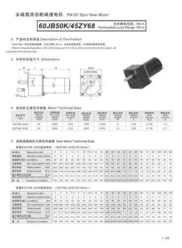 DYD-DC Parallel Shaft Gear Motor-60JB50K/45ZY68