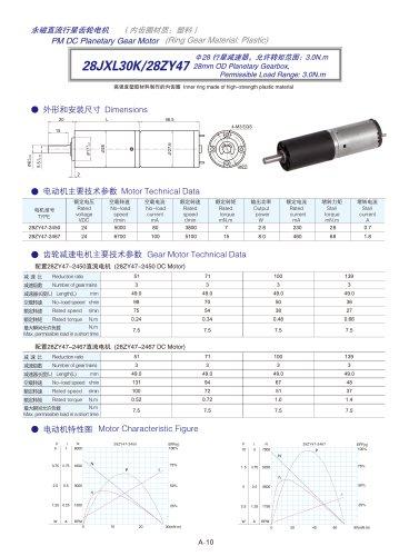 DYD-DC Planetary Gear Motor 16mm~45mm-28JXL30K/28ZY47