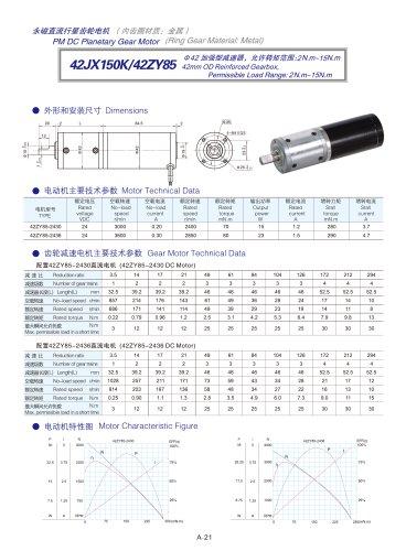 DYD-DC Planetary Gear Motor 16mm~45mm-42JX150K/42ZY85