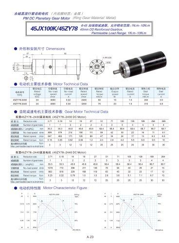 DYD-DC Planetary Gear Motor 16mm~45mm-45JX100K/45ZY78