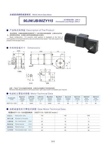 DYD-DC Right Angle Gear Motor-90JW/JB/80ZY115