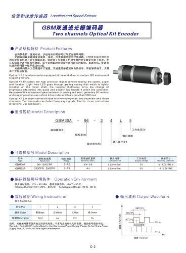 DYD MOTOR_2 Channels Optical Encoder