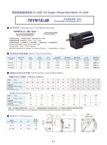 DYD MOTOR_70YN15/JB AC Single-phase Spur Gear Motor