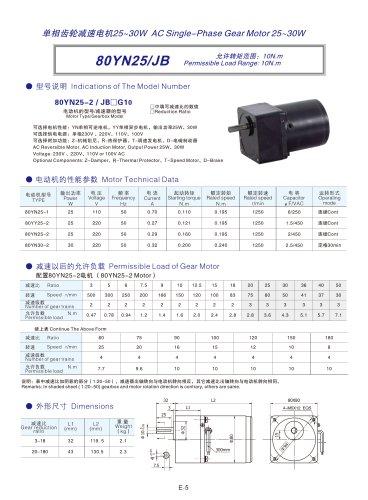 DYD MOTOR_80YN25/JB AC Single-phase Spur Gear Motor