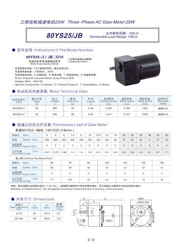 DYD MOTOR_80YS25/JB AC Three-phase Spur Gear Motor