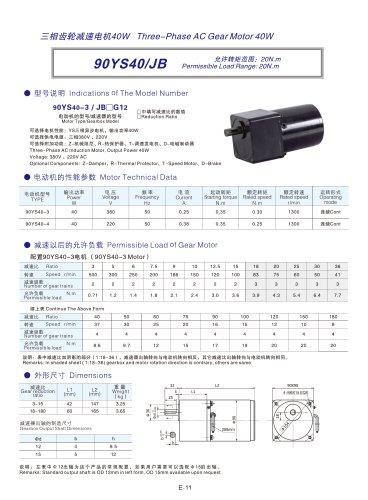 DYD MOTOR_90YS40/JB AC Three-phase Spur Gear Motor