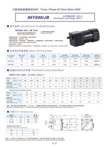 DYD MOTOR_90YS90/JB AC Three-phase Spur Gear Motor