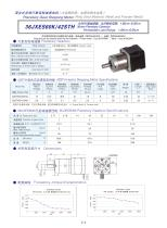 DYD-Planetary Geared Stepping Motor-36JXES60K/42STH
