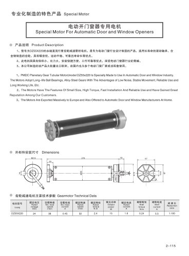Special Motor For Automatic Door and Window Openers
