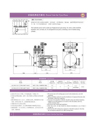 AC-F40-3.2-F-1.5-380-1440-6H-C hydraulic power unit