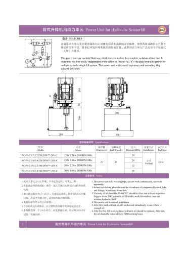AC-F9-2.1-F-2.2-220-2850-20V-C Power Unit
