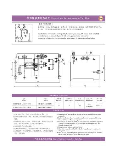 DC-F15-2.1-F-2.0-12-9H-A hydraulic power unit