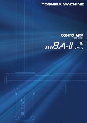 BA II Arm Robot Catalog