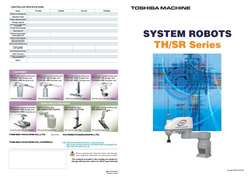 Product range TH/SR Series