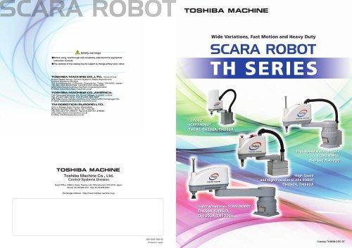 TH Series - SCARA Robot