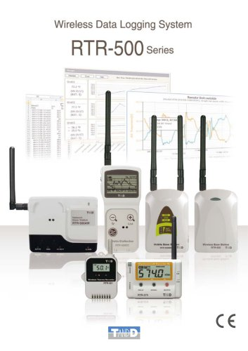 RTR-500 Series, RTR-500MBS-A / 500GSM / 500W / 500 / 500DC