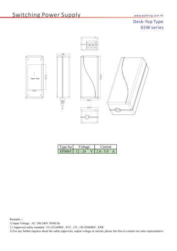 SMPS-65W Series Desktop Type