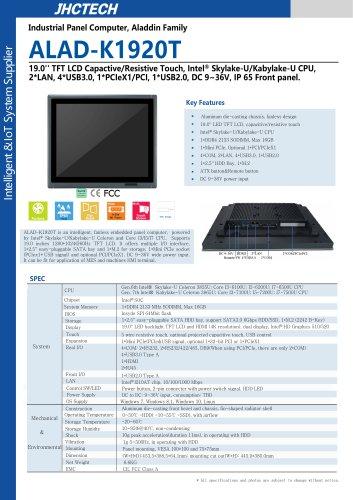 ALAD-K1920T/Panel PC/JHC