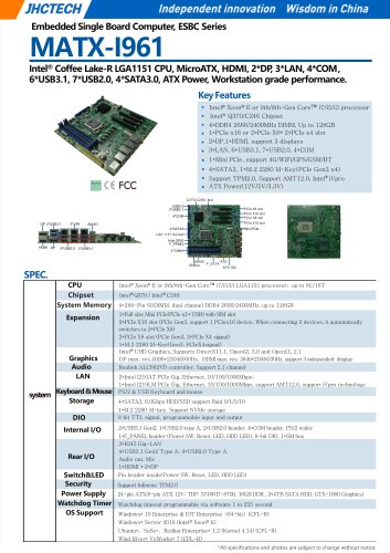 MATX-I961