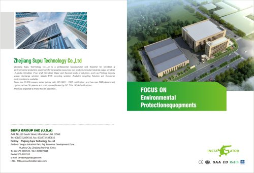 Zhejiang Supu techinology co ltd