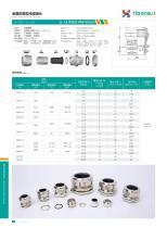 EMC Cable Gland HX-EMC - 1