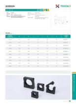 Metal Enlarger HX-Re