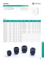 Nylon Flexible Pipe Fitting HX-NLR