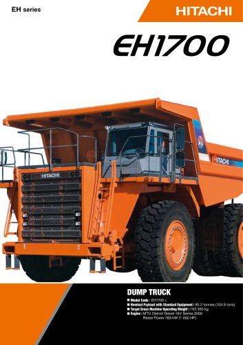 EH1700-3