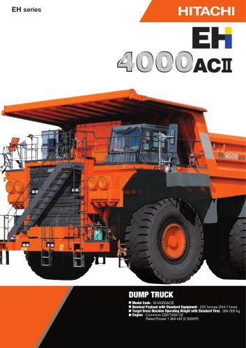 EH4500-2