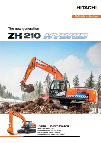 ZH210-5 Hybrid