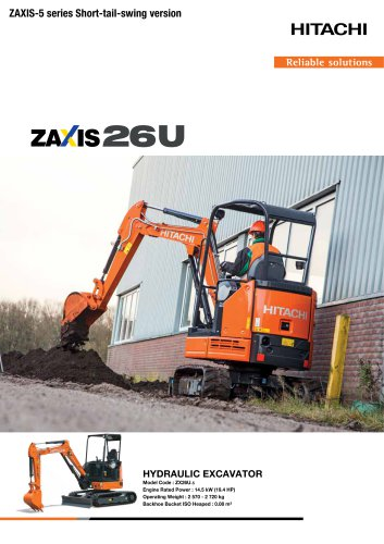 ZX26U-5