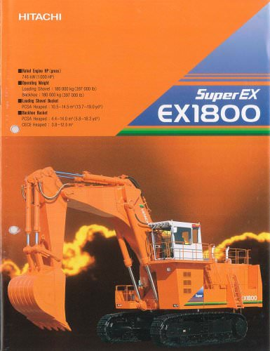 Super EX EX1800