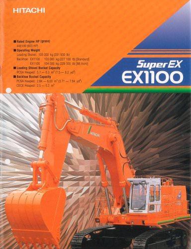 superEX EX1100