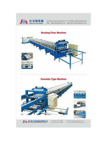 Main machine photo