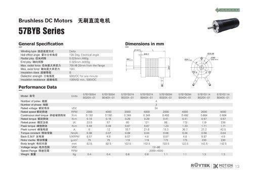 Brushless Motor/Three-phase/57BYB Series