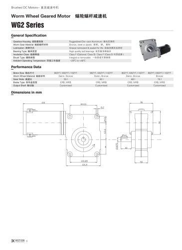 DC GEAR-MOTOR/WORM/WG2