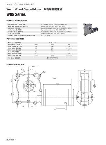 DC GEAR-MOTOR/WORM/WG5 Series