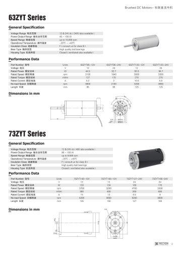 DC MOTOR/BRUSHED/63ZYT Series