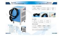 product catalog - 1