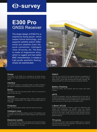 E300 Pro GNSS Receiver Datasheet
