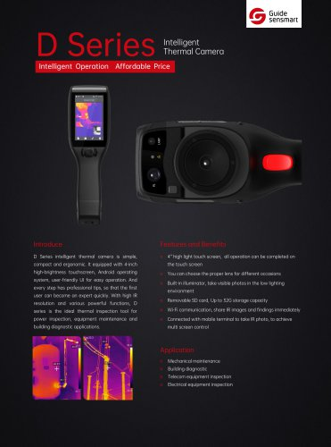 Guide D384F Intelligent Thermal Camera