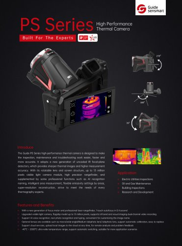 Guide PS610 High Performance Thermal Camera