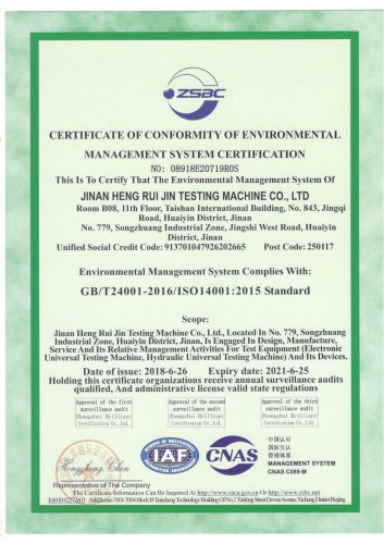 ISO9001 Environmental Management System Certification